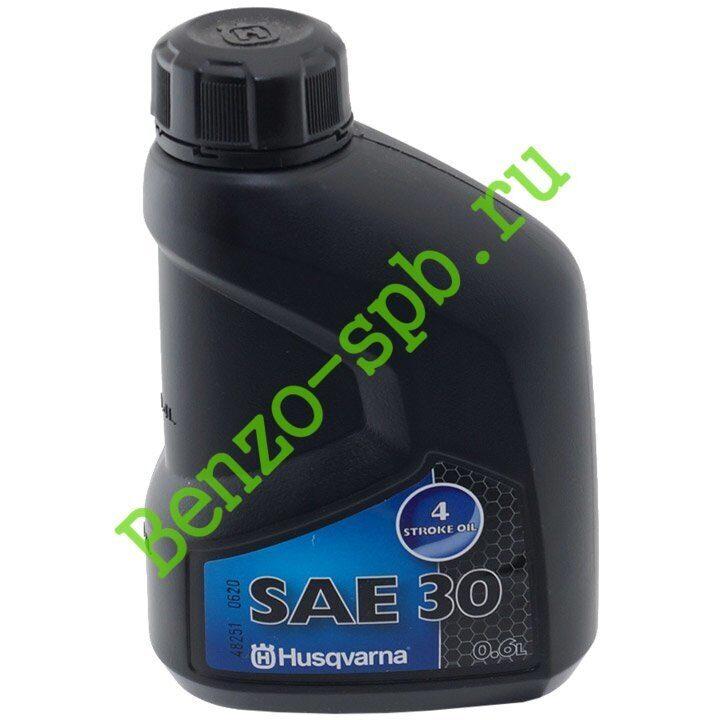 купить масло Sae 30 для газонокосилки
